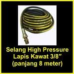 selang-lapis-kawat-0375