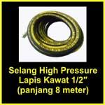selang-lapis-kawat-05